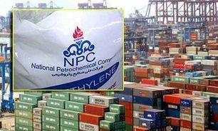 صادرات 45 میلیون تن محصول پتروشیمی و مواد صنعتی به بازارهای جهانی