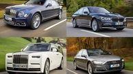 رقابت شگفت انگیز گران قیمت ترین خودروهای جهان که متحیرتان مىکند + فیلم