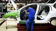 تاثیر کرونا بر صنعت خودروسازی ایران و جهان