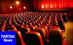 افتتاح سالنهای جدید باغ کتاب و سینما بهاران