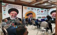 گزارش تصویری از افتتاح ستاد ورزشی حامیان آیت اله رییسی در اصفهان