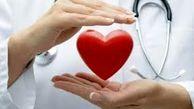 10 نکتهای که زنان باید در مورد بیماری قلبی بدانند