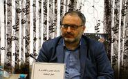 تشکیل لیست سیاه مجرمین خطرناک در کرمانشاه/ برخی قوانین بازدارنده نیست