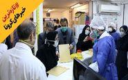 ترخیص یکی از سه بیمار مبتلا به کرونا در کرج از بیمارستان