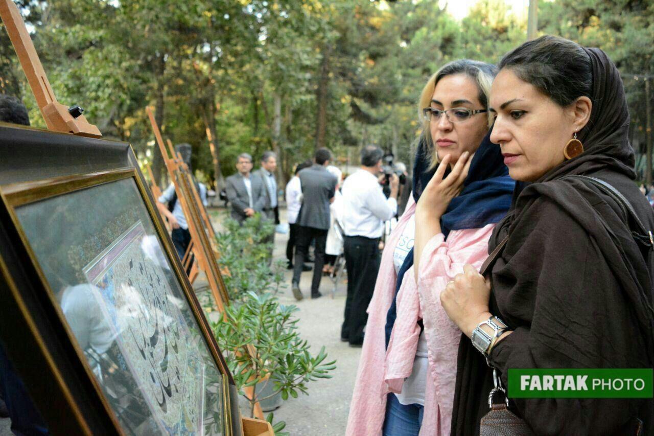 مراسم رونمایی از تندیس میرزا رضا کلهر