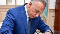 نخست وزیر جدید عراق عبدالمهدی و دولتش را بازنشسته کرد