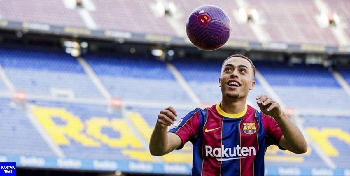 مدافع بارسلونا قصد رفتن به بایرن را ندارد