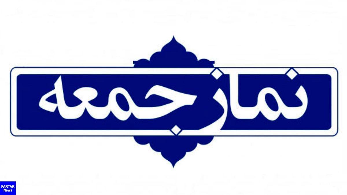 عدم برگزاری نماز جمعه فردا در ۴ شهر استان اردبیل