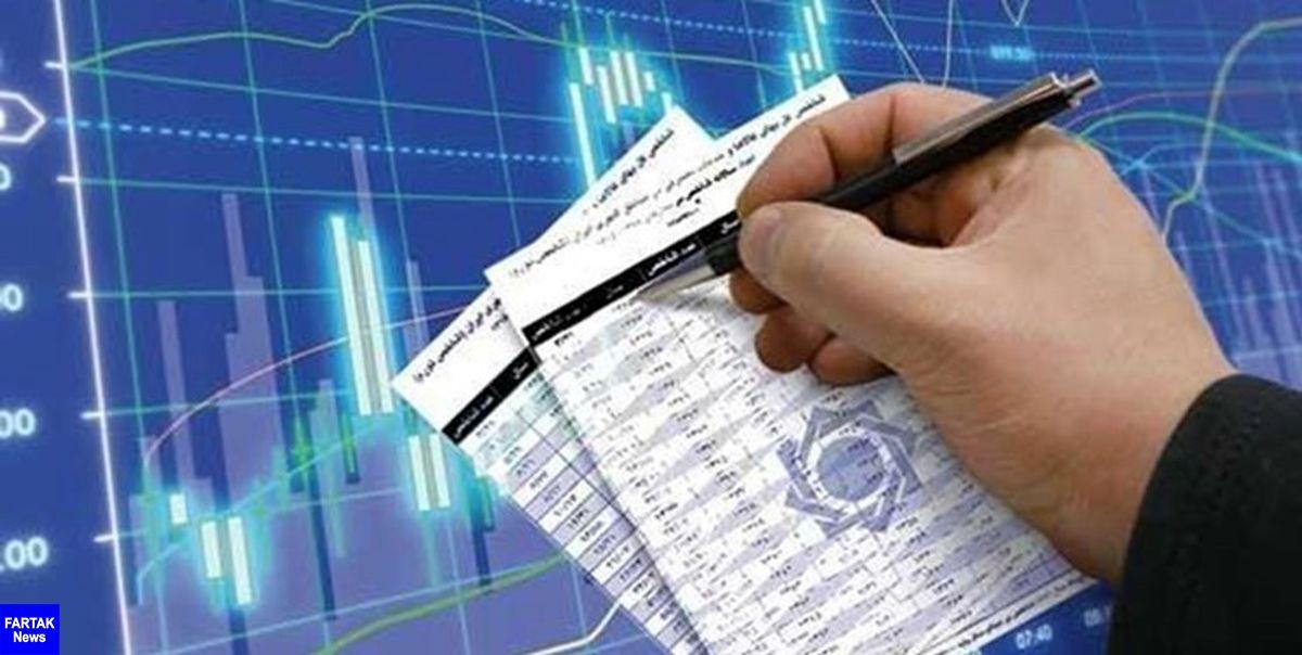رشد 3.9 درصدی اقتصاد در پاییز 99