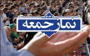 نماز جمعه در شهرستانهای جنوب شرق استان تهران برگزار میشود