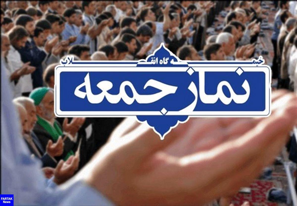 پس از حدود ۱۰۰ روز؛ نماز جمعه ۱۶ خردادماه در شیراز برگزار میشود