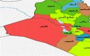 وقوع انفجاری عظیم در جنوب عراق