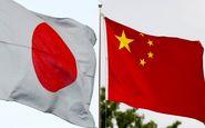 چین، ادعای آبه را