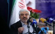 اعلام نتایج اولیه نقل و انتقال فرهنگیان تا ۱۵ خرداد