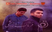 پیش بازی دیدار مس کرمان-بادران