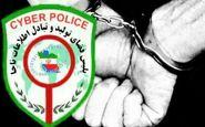 عامل انتشار عکس دختران ایلامی دستگیر شد