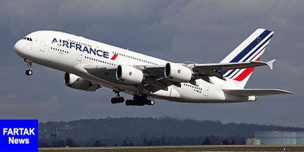 تعلیق پروازهای خطوط هوایی فرانسه به ریاض