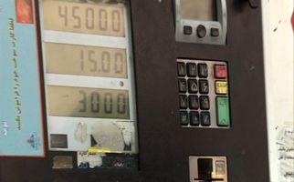 پاسخ سوالهای مخاطبان درباره سهمیه بندی بنزین / سهمیه آذرماه تا چند ساعت دیگر در کارت سوختها واریز میشود