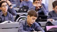 برگزاری آزمونهای مدارس سمپاد از 30 خرداد+ جزییات