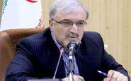 برگزاری جشن ده هزارمین پیوند در شیراز؛ زیرساختهای پیوند عضو در کشور تسهیل میشود