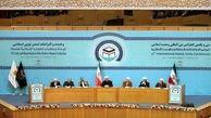 روحانی: آنهایی که علیه تروریسم جنگیدند حق بزرگی برگردن امنیت جهانی دارند