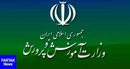 فرد مهاجم به معلمان مدرسه در مشهد بازداشت شده است