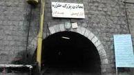 مرگ دو کارگر معدن در دامغان