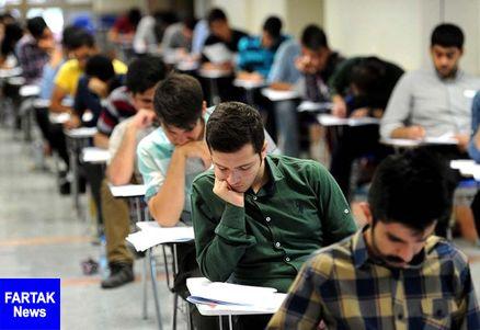 مصوبه استخدام ایثارگران بدون شرکت در آزمون استخدامی باطل شد