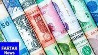 قیمت روز ارزهای دولتی ۹۸/۰۲/۳۰