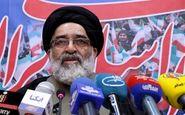 اعلام برنامههای ۱۴ و ۱۵ خرداد در استان تهران