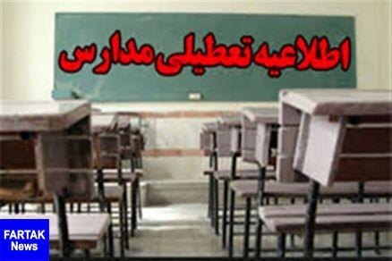 مدارس شهر رفیع فردا تعطیل اعلام شد