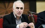 پیشنهاد وزیر اقتصاد به بانک مرکزی برای کاهش نرخ سپرده