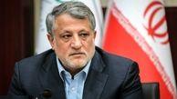 رئیس شورای شهر تهران: مدیریت شهری باید نقدپذیر باشد