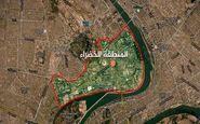 حملات موشکی به منطقه سبز بغداد