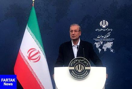 ماجراجویی علیه نفتکش ایرانی