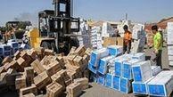 امحای 420 تن کالای خارجی قاچاق در اصفهان