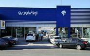 جزئیات طرح جدید پیش فروش محصولات ایران خودرو + جدول