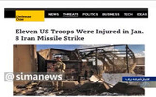 آمار جدید رسانههای خارجی از تلفات آمریکا در عین الاسد