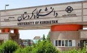دانشگاه کردستان در جمع ۱۴۰ دانشگاه برتر آسیا قرار گرفت