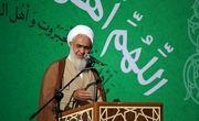 امام جمعه قزوین: تنها مطالبه مردم از دستگاه قضا برقراری عدالت در جامعه است