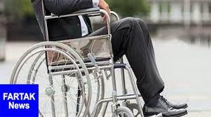 جزئیات بازنشستگی پیش از موعد معلولان تأمین اجتماعی