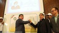 قشم اولین مرکز گردشگری حلال کشور شد