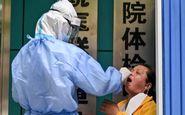 سه شنبه 6 آبان| تازه ترین آمارها از همه گیری ویروس کرونا در جهان
