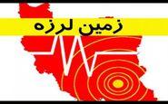 زمین لرزه  در مرز خلیج فارس، بوشهر و فارس  - حوالی عسلویه(بوشهر)