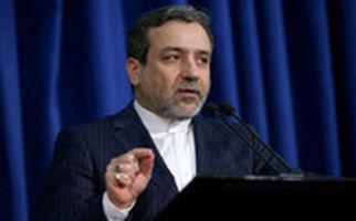 واکنش عراقچی به لغو میزبانی باشگاههای ایرانی در آسیا