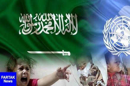 بررسی کارنامه سازمان ملل؛از فساد تا ابراز نگرانی و سکوت