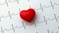 ضربان قلب پایین خوب است یا بد؟