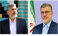 پیام تبریک دکتر علیرضا شهرستانی به مناسبت انتصاب معتمدیان به سمت استاندار خراسانرضوی