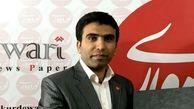 یک کردستانی به عنوان خبرنگار برگزیده جهان اسلام معرفی شد
