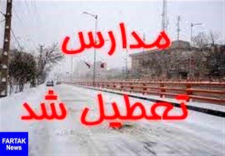 مدارس همدان بهعلت بارش برف و لغزندگی معابر تعطیل شد